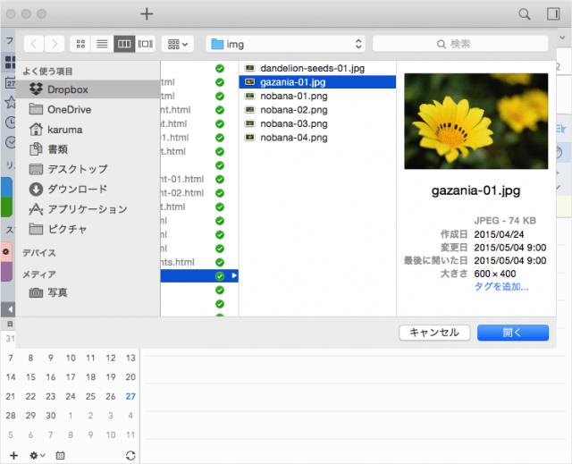 mac-app-2do-pictures-sounds-07
