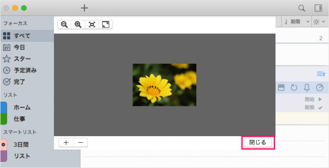 mac-app-2do-pictures-sounds-08