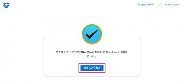 mac-app-2do-sync-dropbox-09