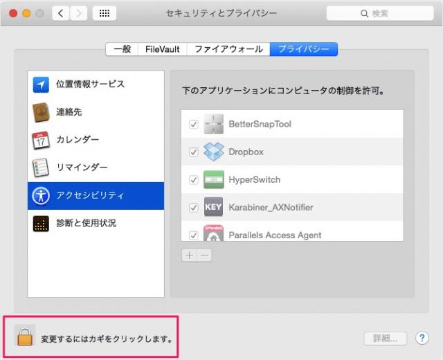 mac-app-bettersnaptool-07