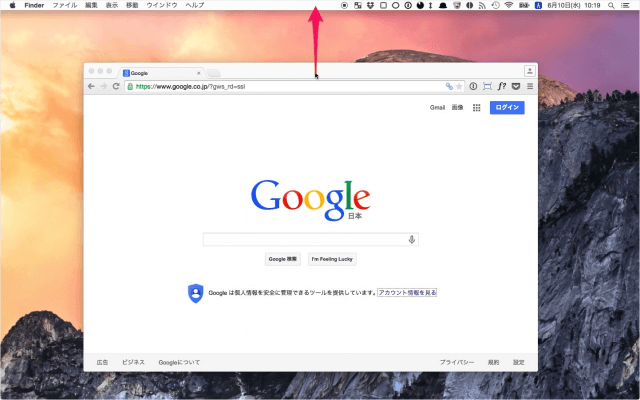 mac-app-bettersnaptool-11