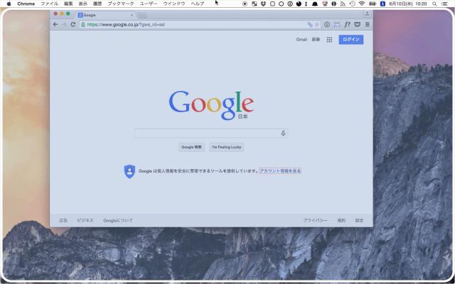 mac-app-bettersnaptool-12