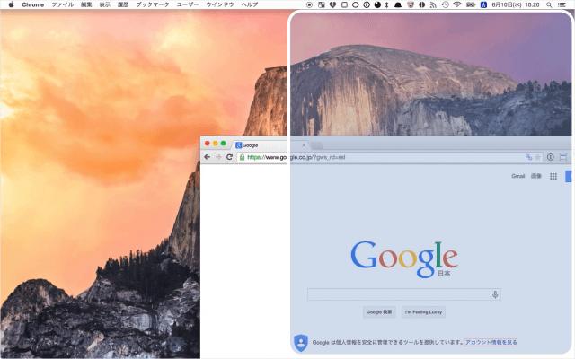 mac-app-bettersnaptool-16
