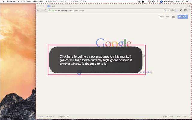 mac-app-bettersnaptool-create-new-snap-area-03