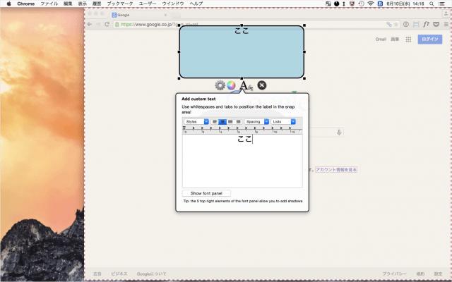 mac-app-bettersnaptool-create-new-snap-area-05