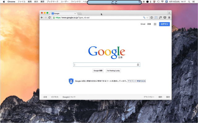 mac-app-bettersnaptool-create-new-snap-area-09
