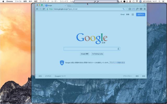 mac-app-bettersnaptool-create-new-snap-area-10