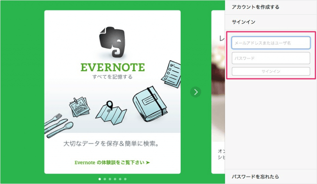 mac-app-evernote-05