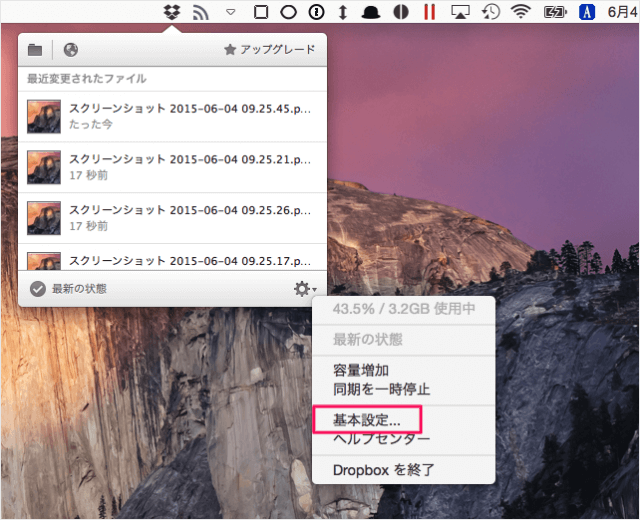 mac-dropbox-screenshot-share-06