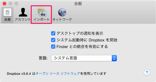 mac-dropbox-screenshot-share-07