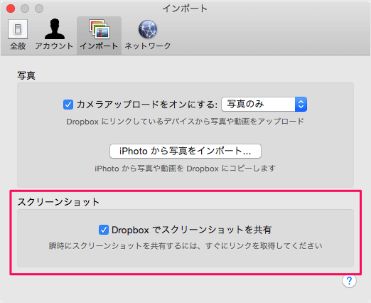 mac-dropbox-screenshot-share-08