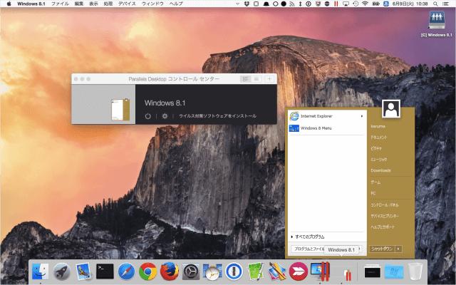 mac-parallels-desktop-change-view-mode-03