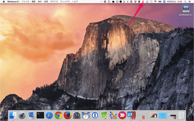 mac-parallels-desktop-change-view-mode-04