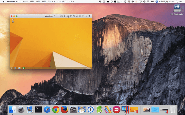 mac-parallels-desktop-change-view-mode-06