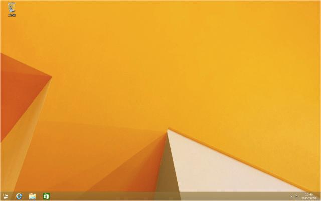 mac-parallels-desktop-change-view-mode-09