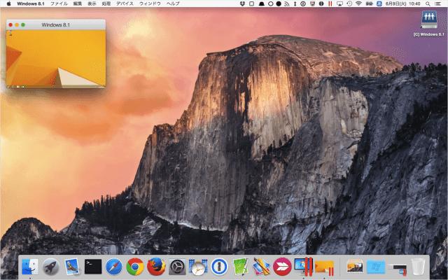 mac-parallels-desktop-change-view-mode-12