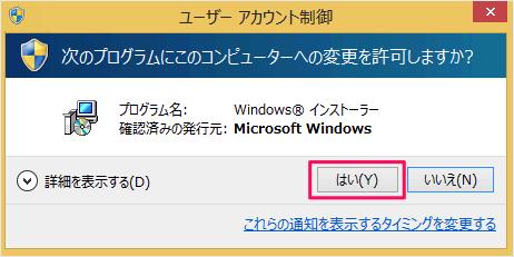 windows-app-evernote-03