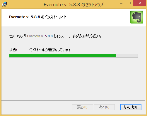 windows-app-evernote-05