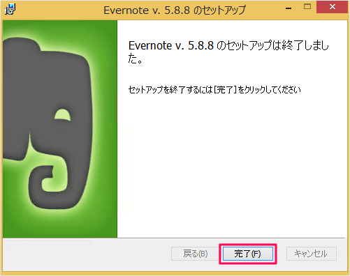 windows-app-evernote-06
