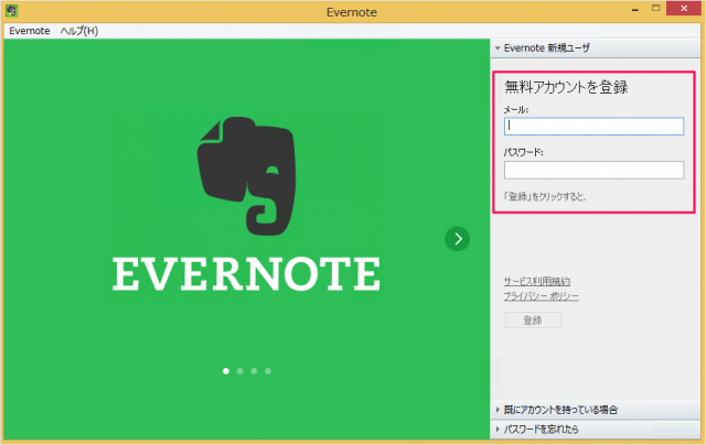 windows-app-evernote-10