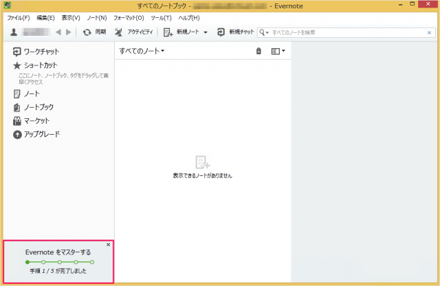 windows-app-evernote-11