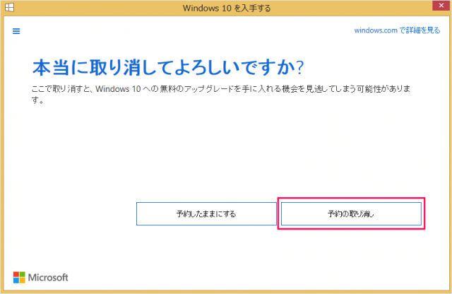 windows10-pc-check-11