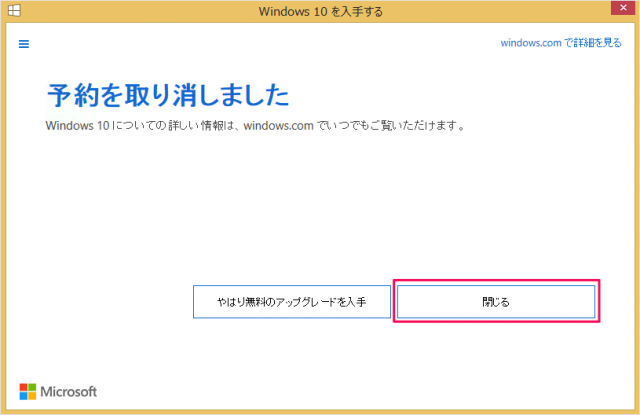 windows10-pc-check-12