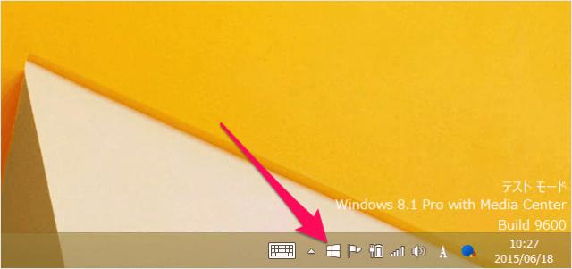 windows10-upgrade-reserved-02