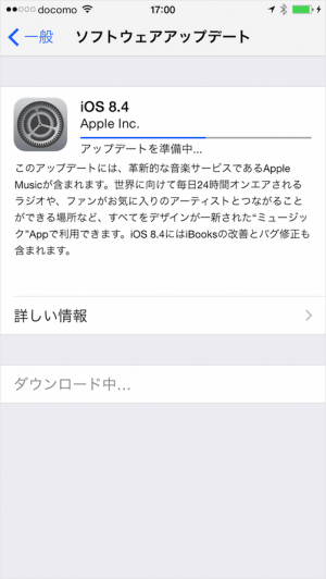 apple-music-01