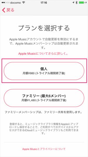 apple-music-04