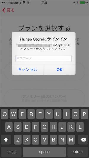 apple-music-05