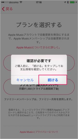 apple-music-06