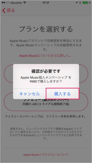 apple-music-08