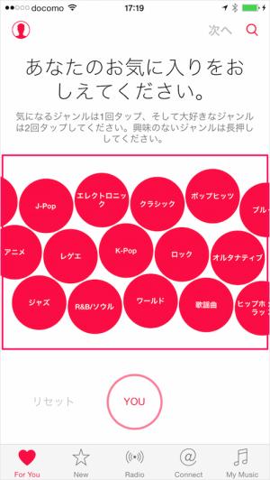 apple-music-10