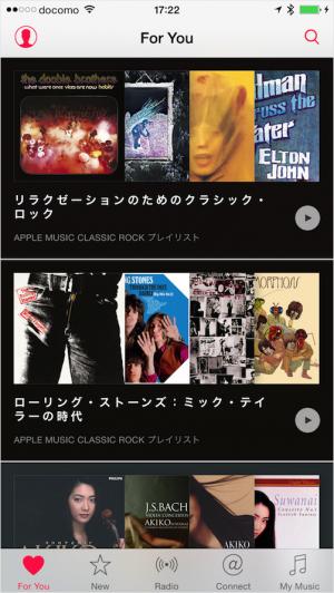 apple-music-14