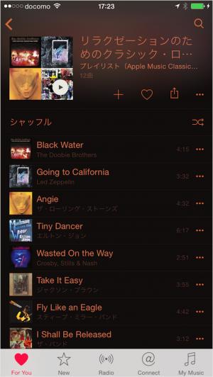 apple-music-15