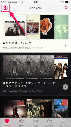 apple-music-disable-automatic-subscription-02