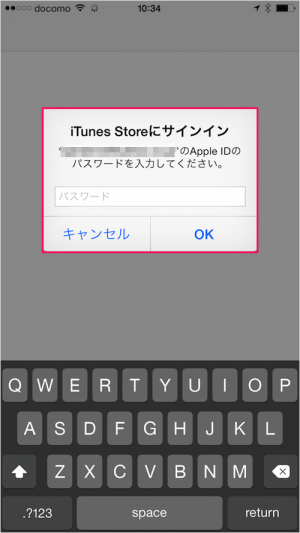 apple-music-disable-automatic-subscription-04