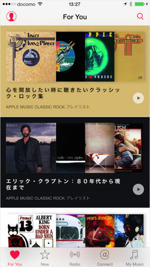 apple-music-settings-category-artists-09