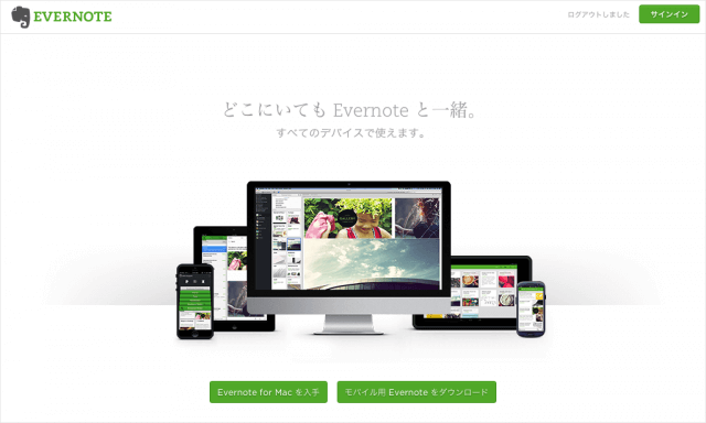 evernote-sign-in-logout-b07