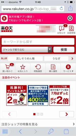 iphone-ipad-app-1password-login-07