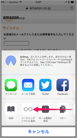 iphone-ipad-app-1password-safari-login-08