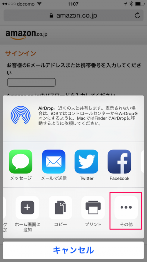 iphone-ipad-app-1password-safari-login-09