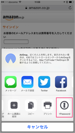 iphone-ipad-app-1password-safari-login-12
