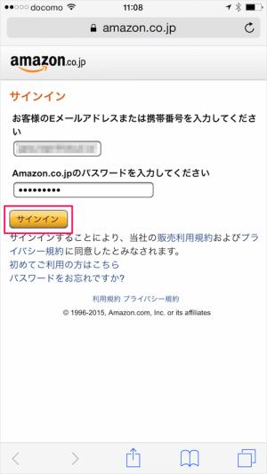 iphone-ipad-app-1password-safari-login-15