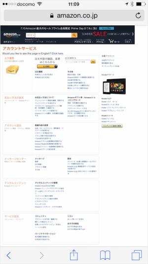 iphone-ipad-app-1password-safari-login-16