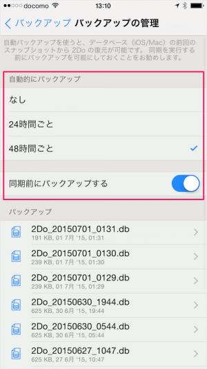 iphone-ipad-app-2do-backup-recovery-08