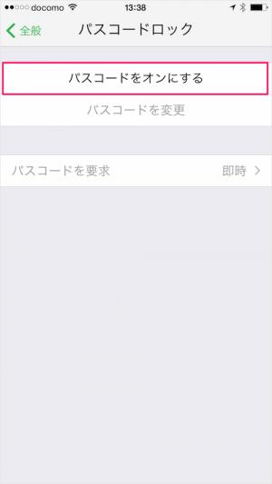 iphone-ipad-app-evernote-enable-passcode-lock-05