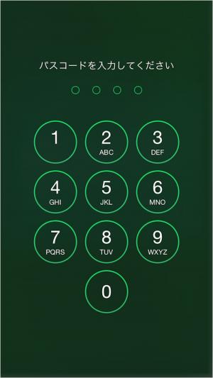 iphone-ipad-app-evernote-enable-passcode-lock-07