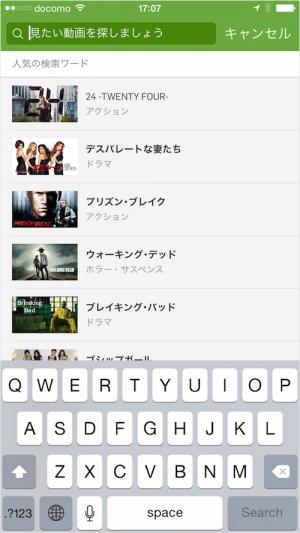 iphone-ipad-app-hulu-07